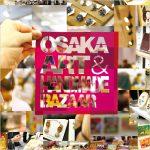 OSAKAアート&てづくりバザールに参加します。